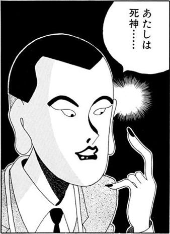f:id:naruki316:20180302100910p:plain