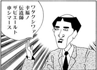 f:id:naruki316:20180302100937p:plain