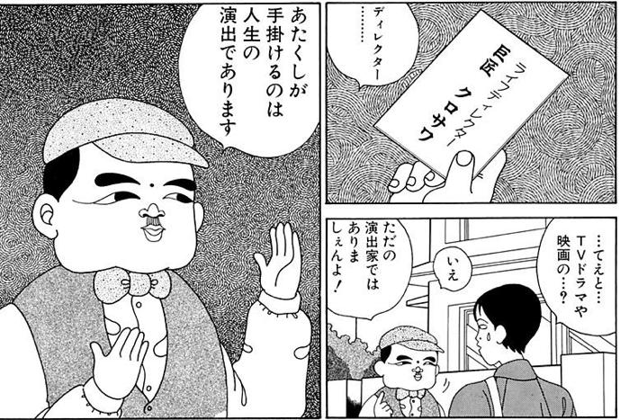 f:id:naruki316:20180302101023p:plain