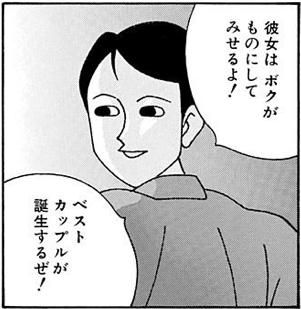 f:id:naruki316:20180302101203p:plain