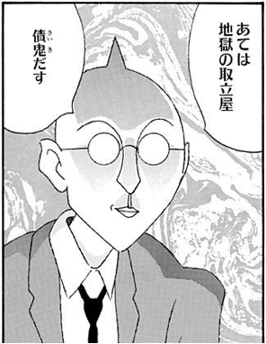 f:id:naruki316:20180302101311p:plain