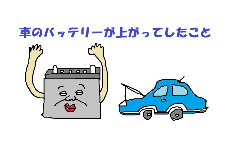 f:id:naruki316:20180404094127p:plain