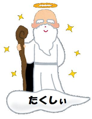 f:id:naruki316:20180406235052p:plain