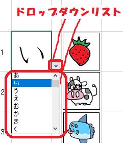 f:id:naruki316:20180415112810p:plain