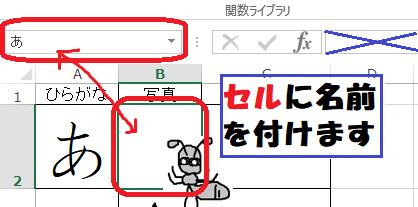 f:id:naruki316:20180415120132p:plain