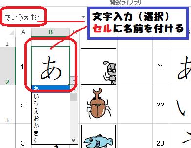 f:id:naruki316:20180415121148p:plain