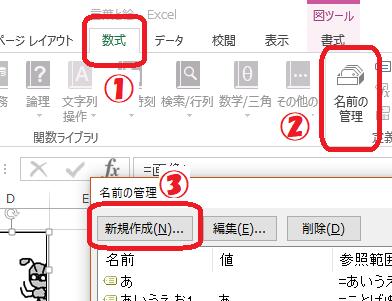 f:id:naruki316:20180415121615p:plain