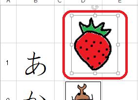 f:id:naruki316:20180416001934p:plain