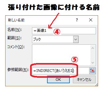 f:id:naruki316:20180416002630p:plain