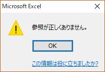 f:id:naruki316:20180416003023p:plain