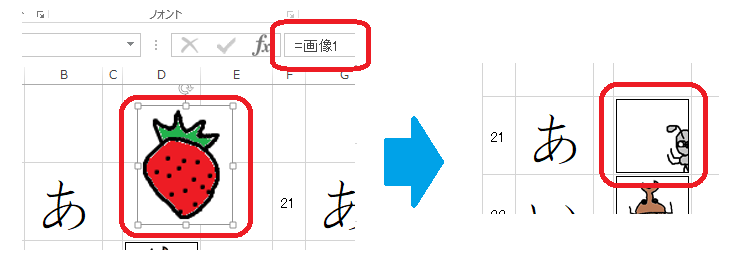 f:id:naruki316:20180416003618p:plain