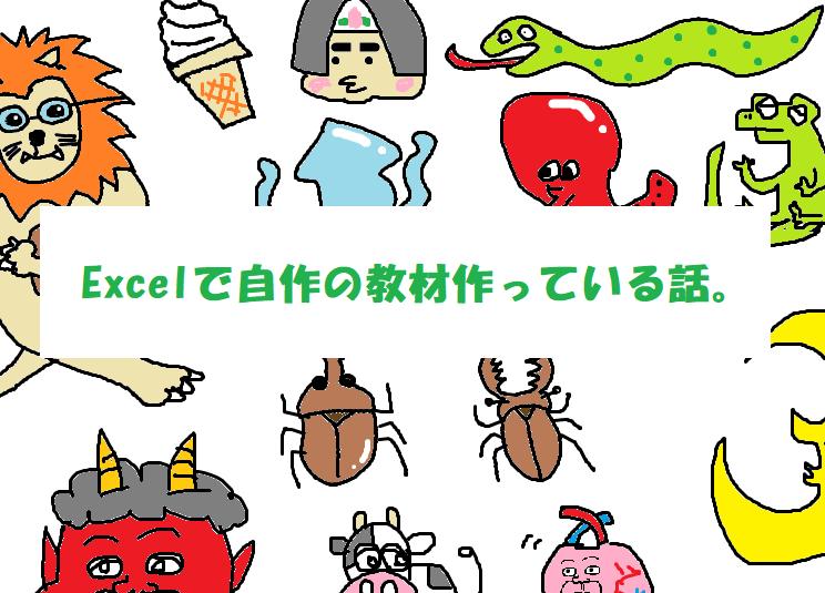 f:id:naruki316:20180416011450p:plain