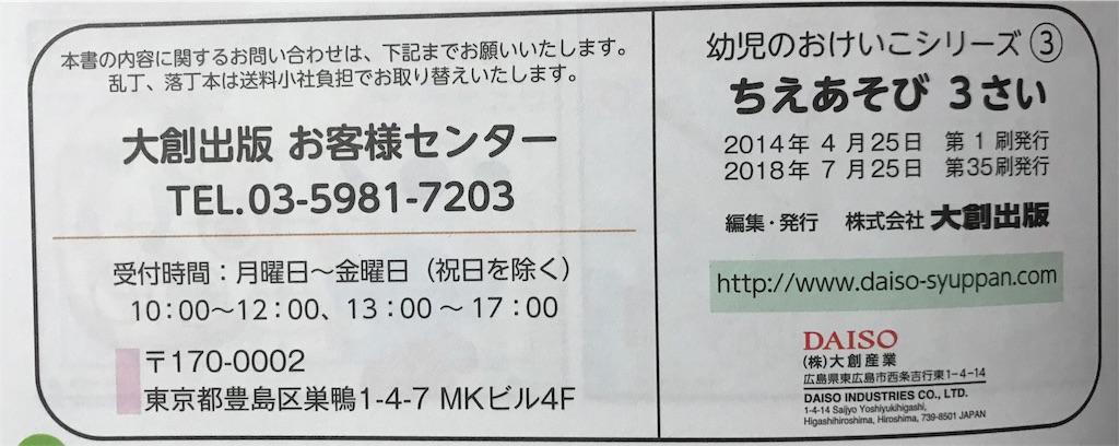 f:id:naruki316:20181209005322j:image
