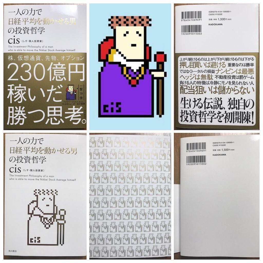 f:id:naruki316:20181224020714j:image