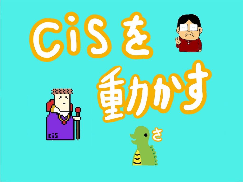 f:id:naruki316:20181224023118j:image