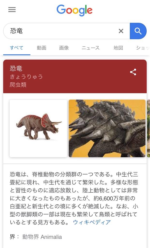 f:id:naruki316:20190404161451j:image