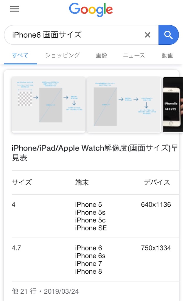 f:id:naruki316:20190404225743j:image