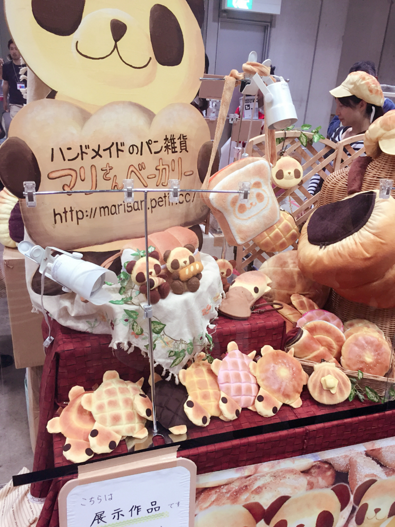 f:id:naruki_h:20160517182340j:plain
