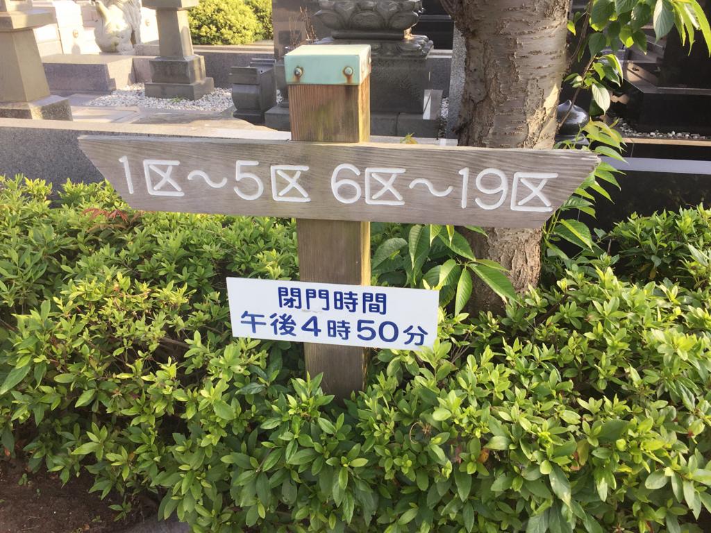 f:id:naruki_h:20160520180449j:plain