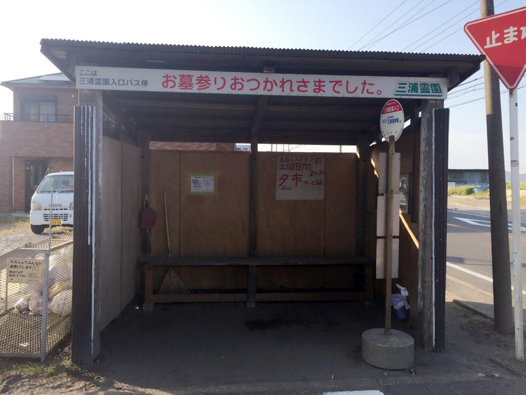 f:id:naruki_h:20160520180518j:plain