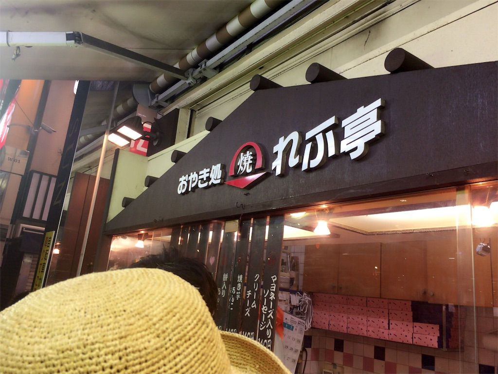 f:id:naruki_h:20160702003025j:image