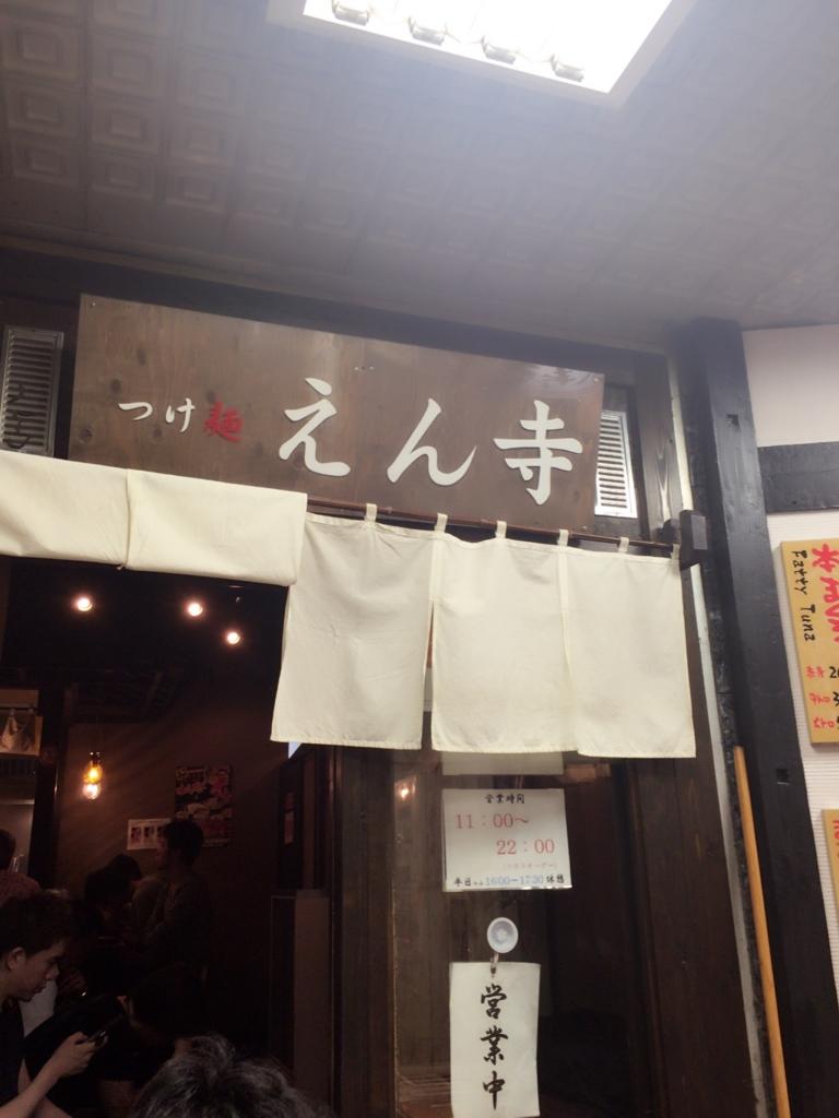 f:id:naruki_h:20160826095924j:plain