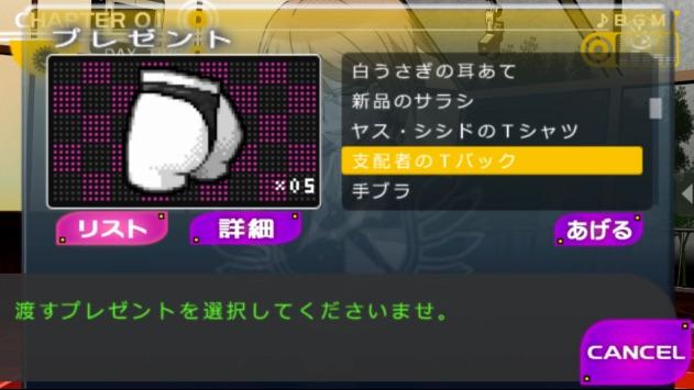 f:id:naruki_h:20160912010402j:plain