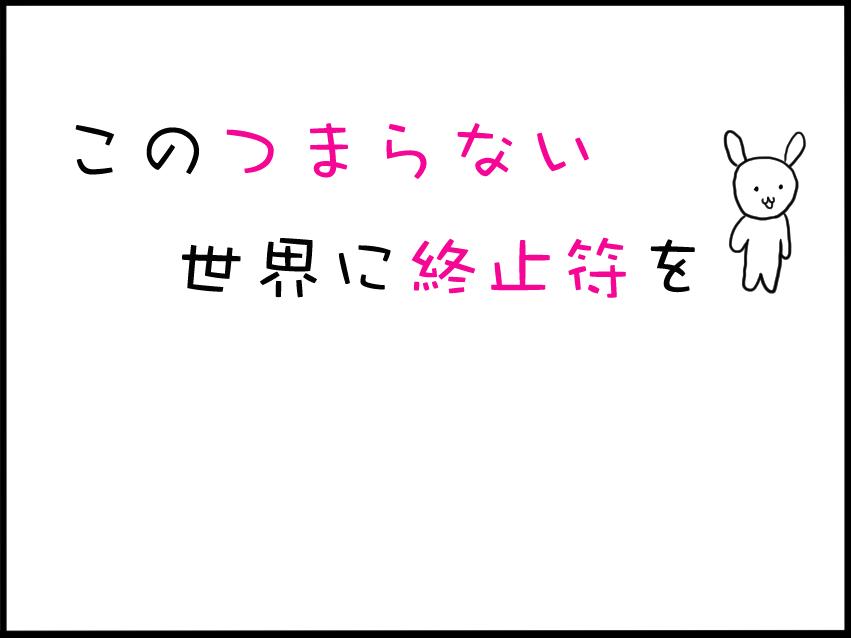 f:id:naruki_h:20160914062118p:plain