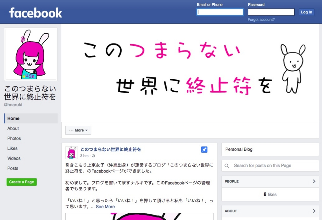 f:id:naruki_h:20160914085822j:plain