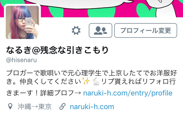 f:id:naruki_h:20161004185416j:plain