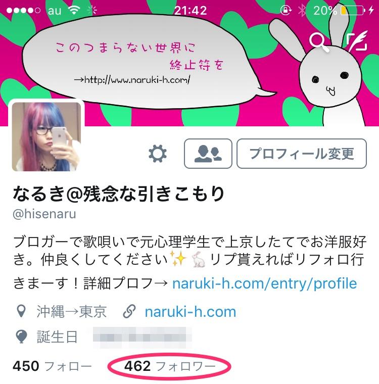 f:id:naruki_h:20161004195314j:plain
