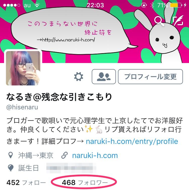 f:id:naruki_h:20161004200838j:plain