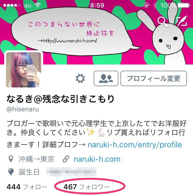 f:id:naruki_h:20161004201212j:plain
