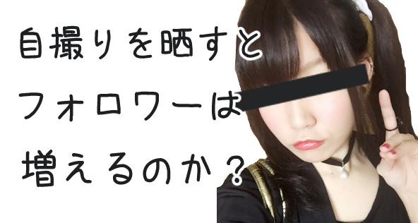 f:id:naruki_h:20161005183026p:plain