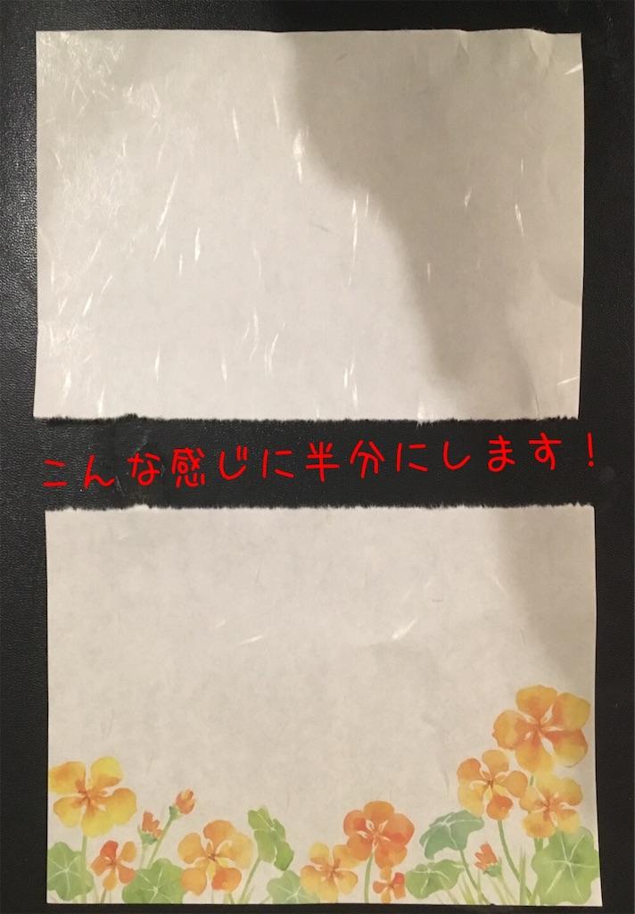 f:id:narumi087:20190112215040j:image