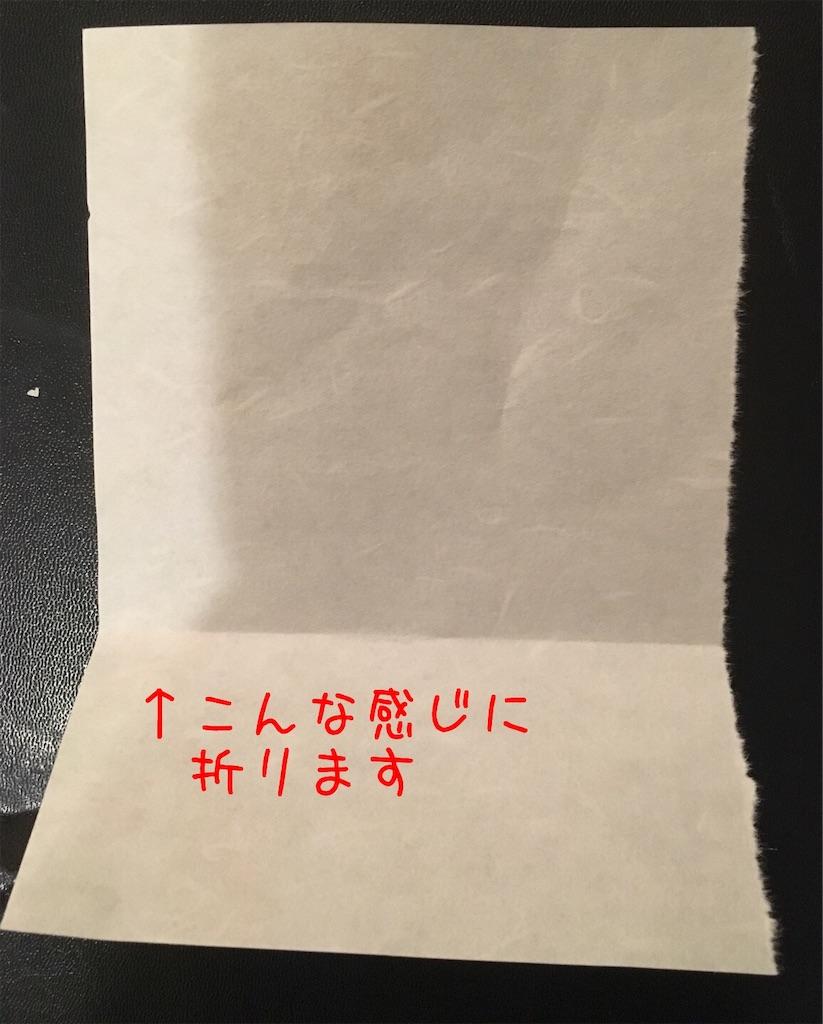 f:id:narumi087:20190112215122j:image