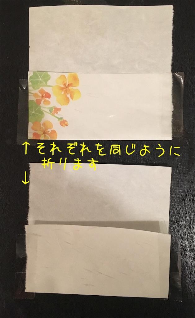 f:id:narumi087:20190112215206j:image