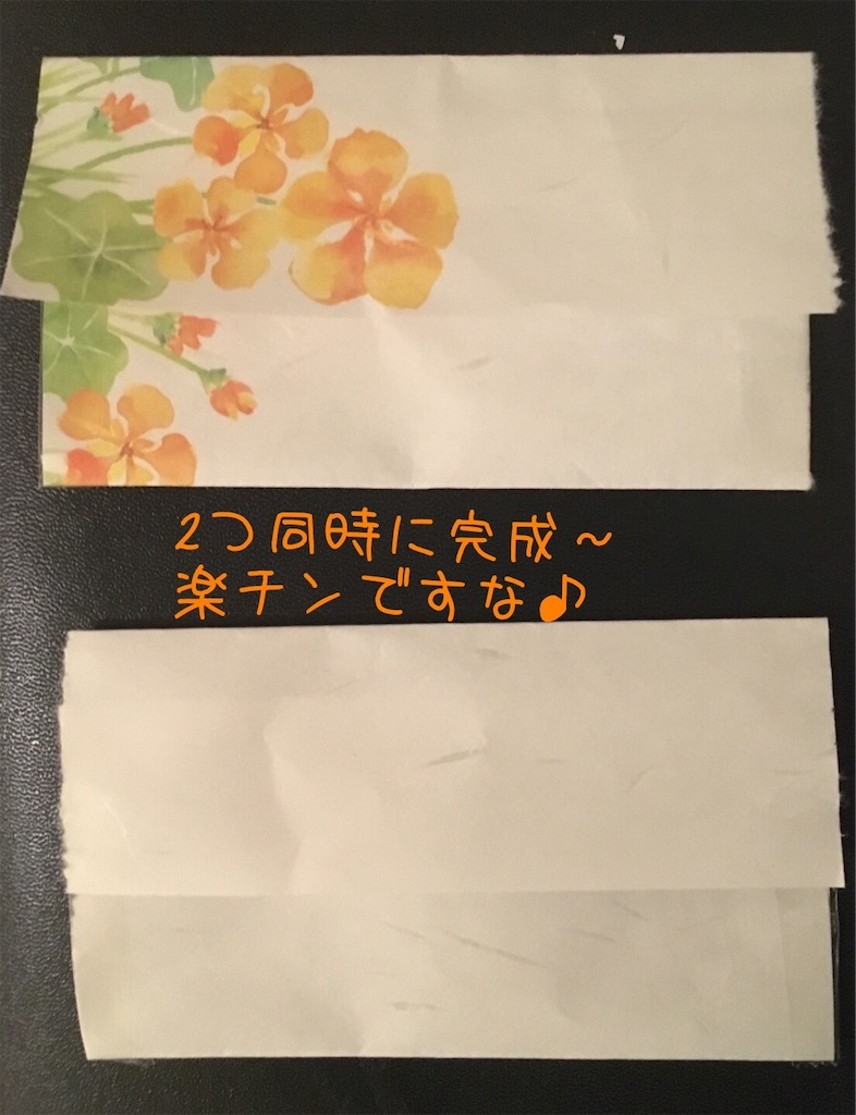 f:id:narumi087:20190112215337j:image
