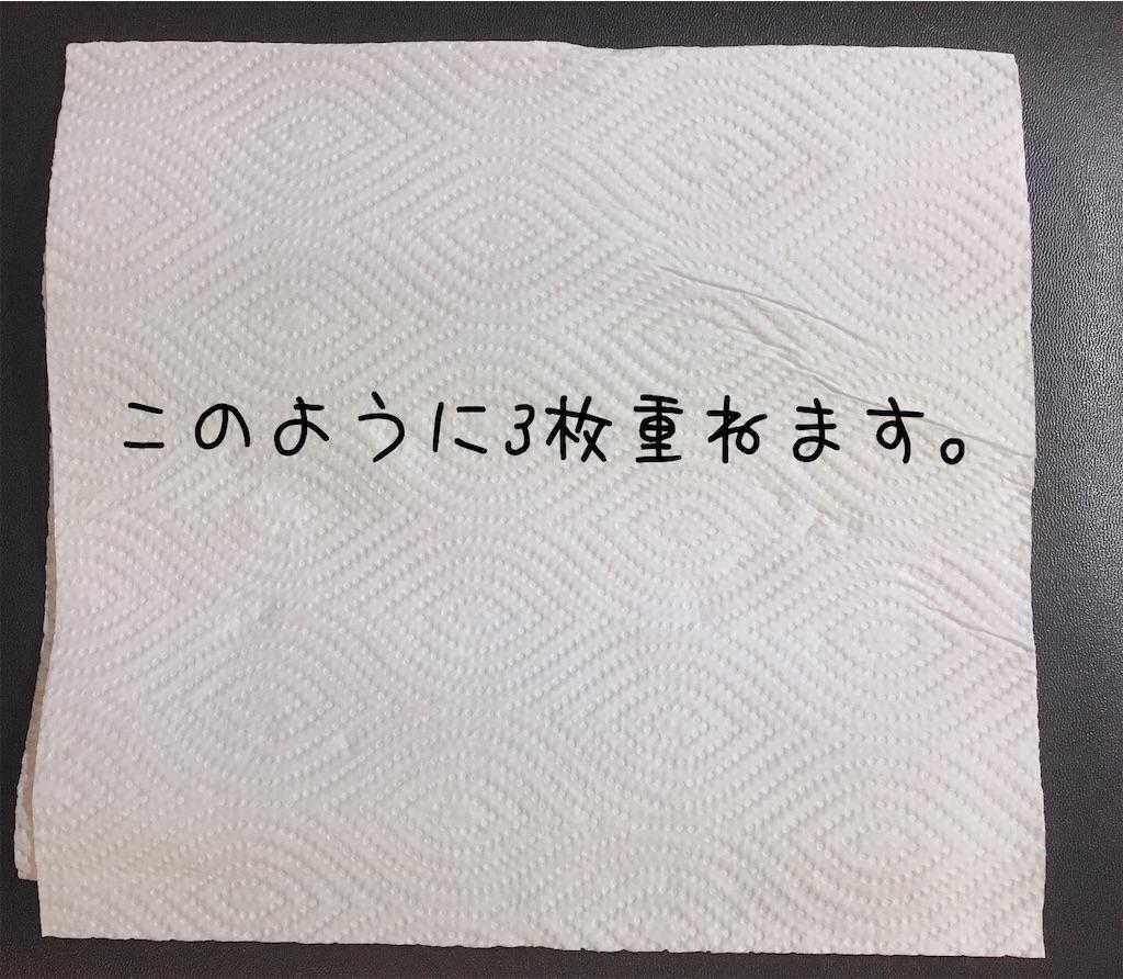 f:id:narumi087:20190114202607j:image