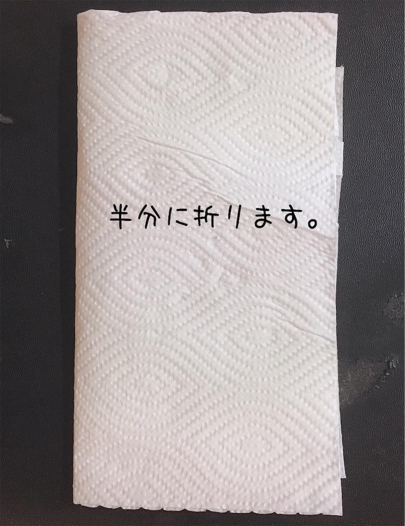 f:id:narumi087:20190114202616j:image