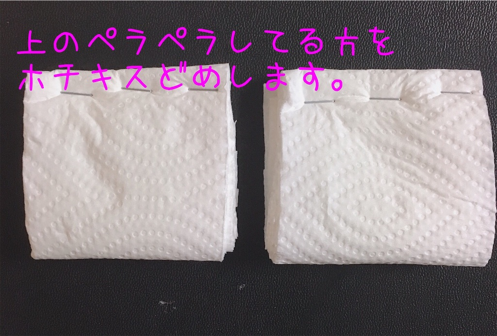 f:id:narumi087:20190114202729j:image