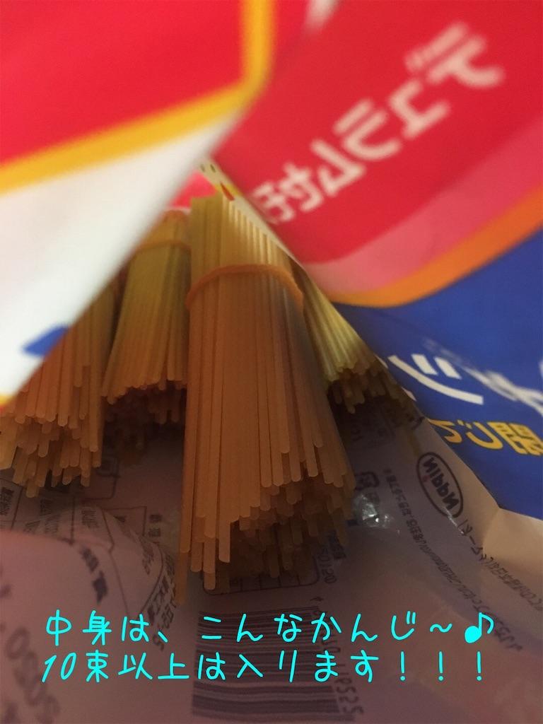 f:id:narumi087:20190115204322j:image