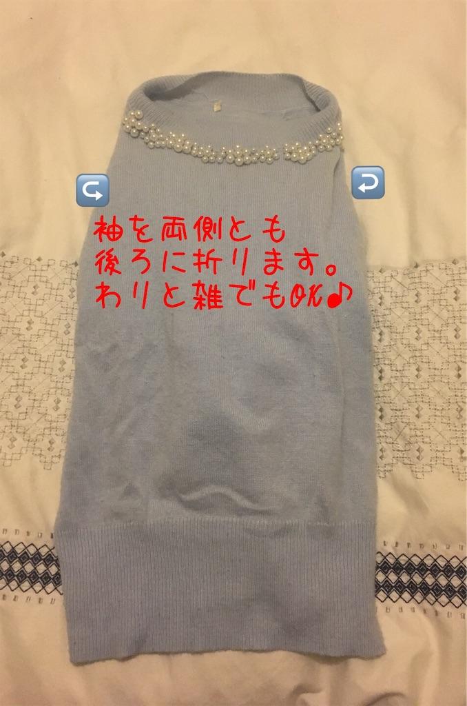 f:id:narumi087:20190118202323j:image