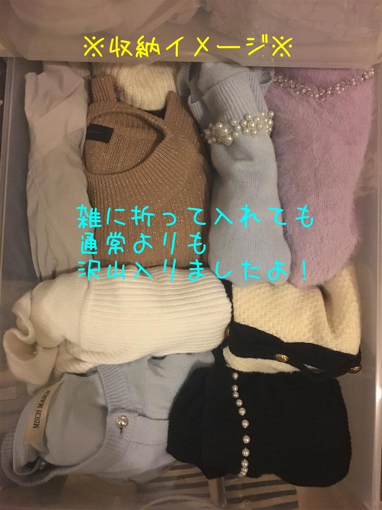 f:id:narumi087:20190118202457j:image
