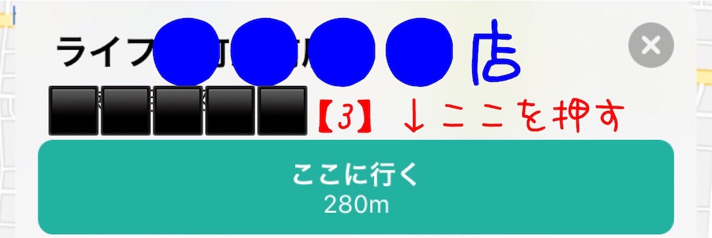 f:id:narumi087:20190119121055j:image