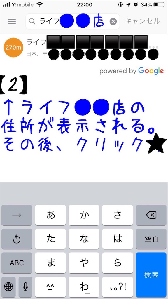 f:id:narumi087:20190119121717j:image