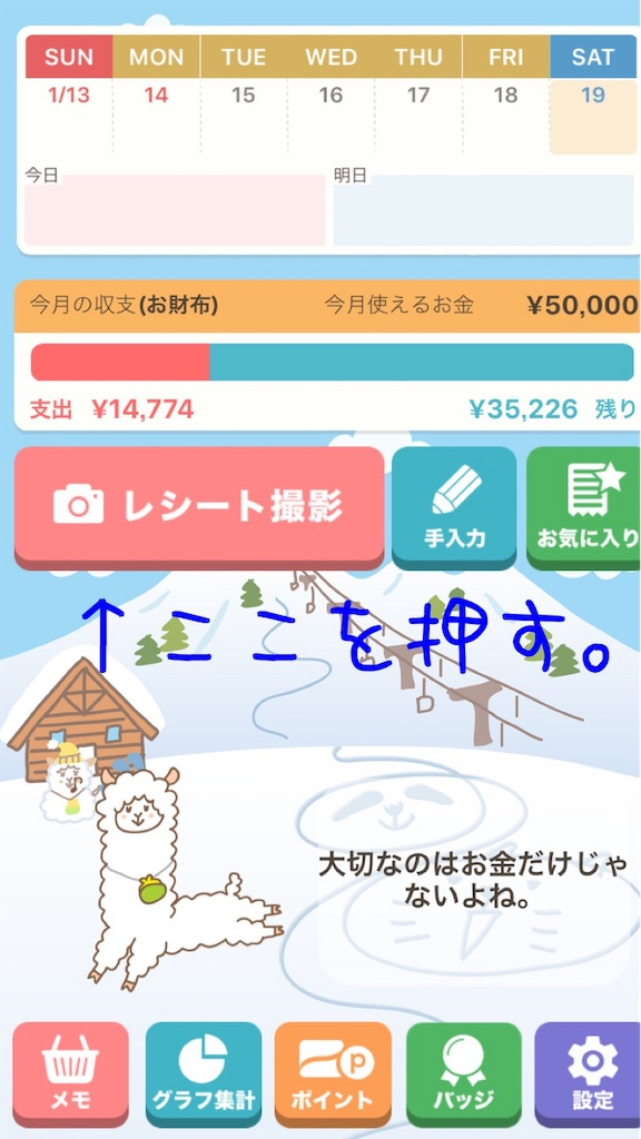 f:id:narumi087:20190119201529j:image