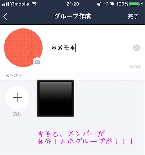 f:id:narumi087:20190124225729j:image
