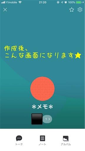 f:id:narumi087:20190124225750j:image
