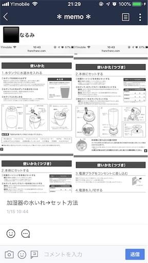 f:id:narumi087:20190124232201j:image
